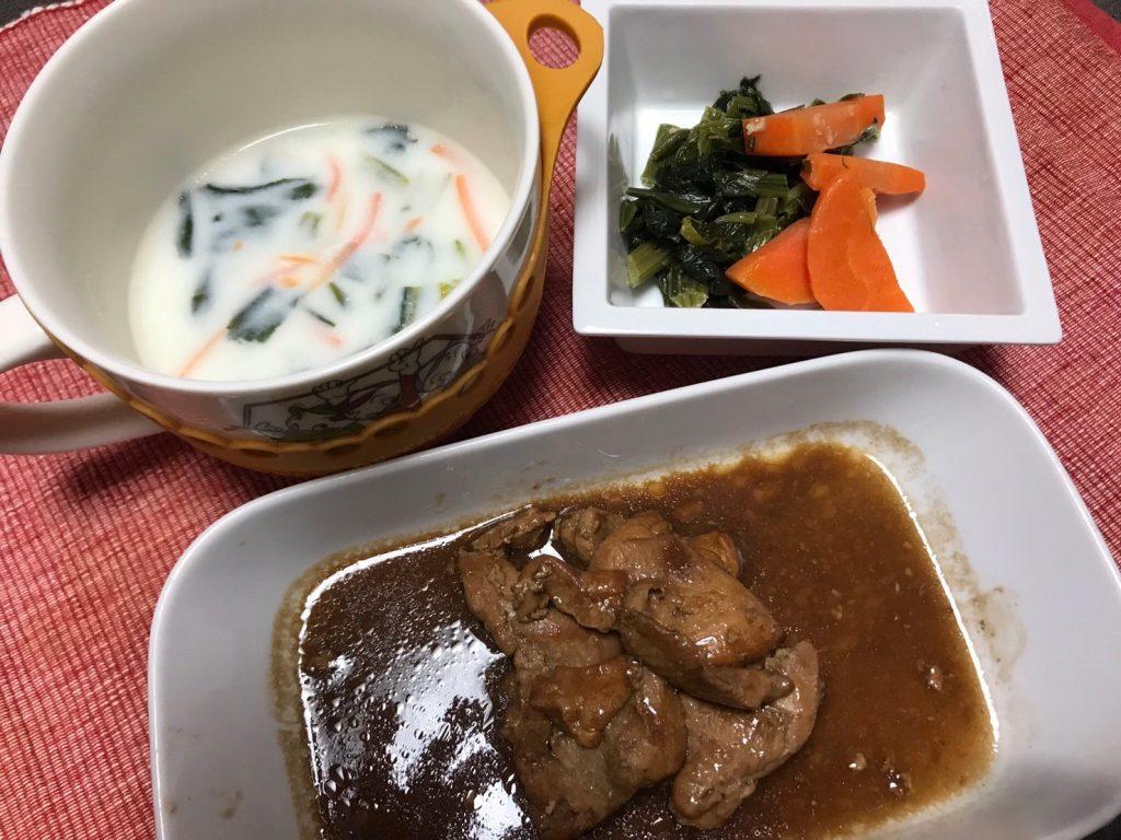 鶏のソテーバルサミコ酢ソースセット