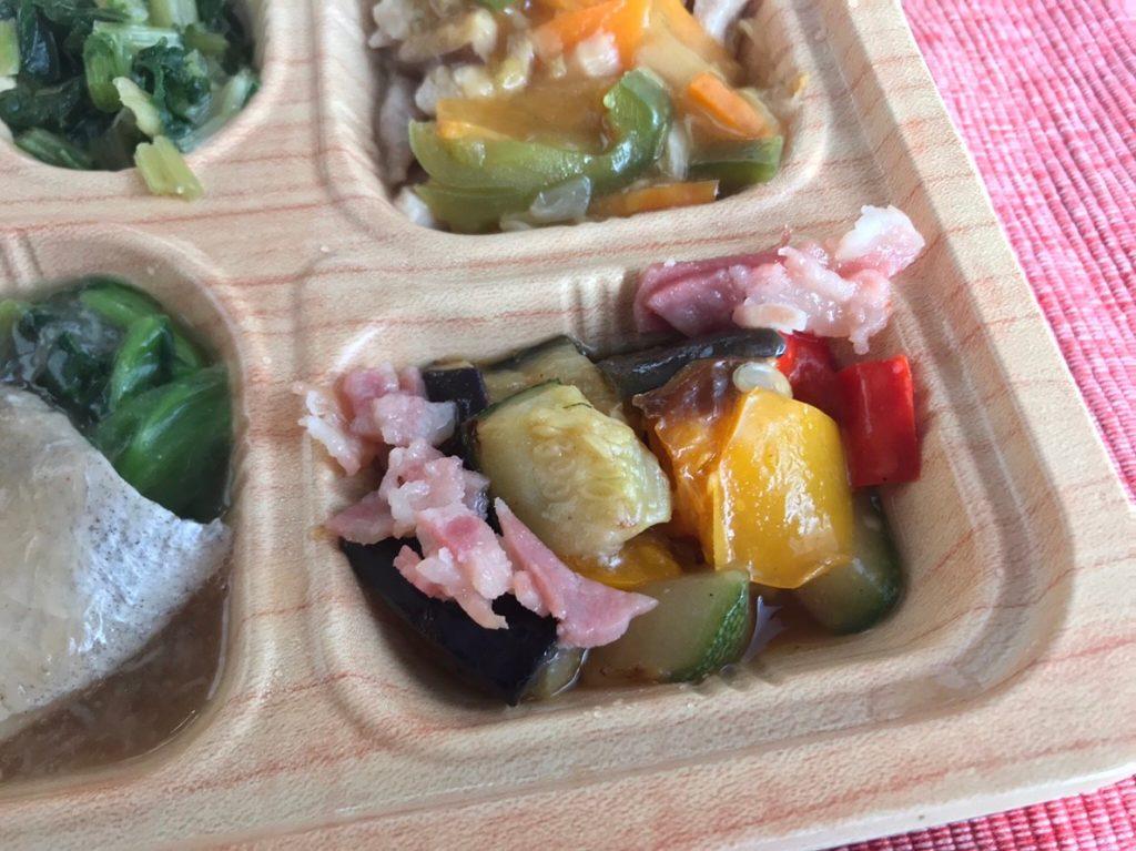 彩り野菜のカレー和え