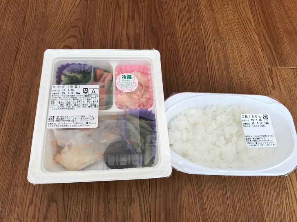 タラの西京焼き調理前1
