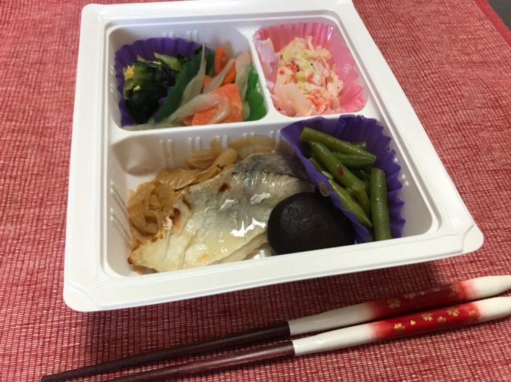 西京焼き調理済8