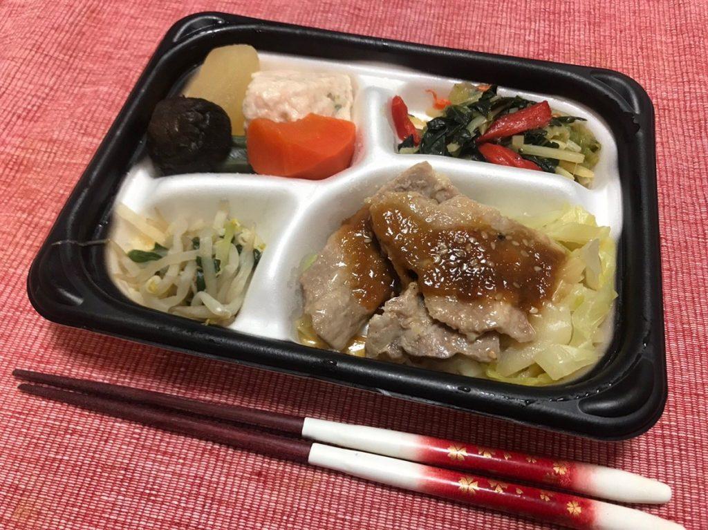 健康バランス総菜調理済1