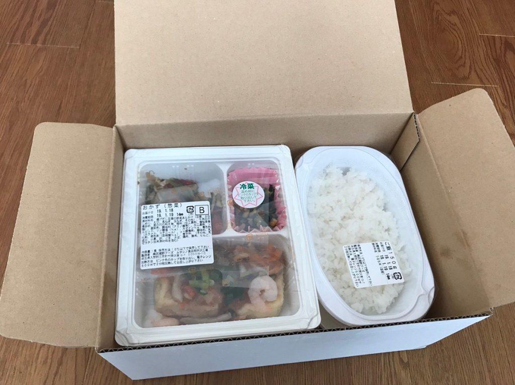 健康バランス御膳開封3