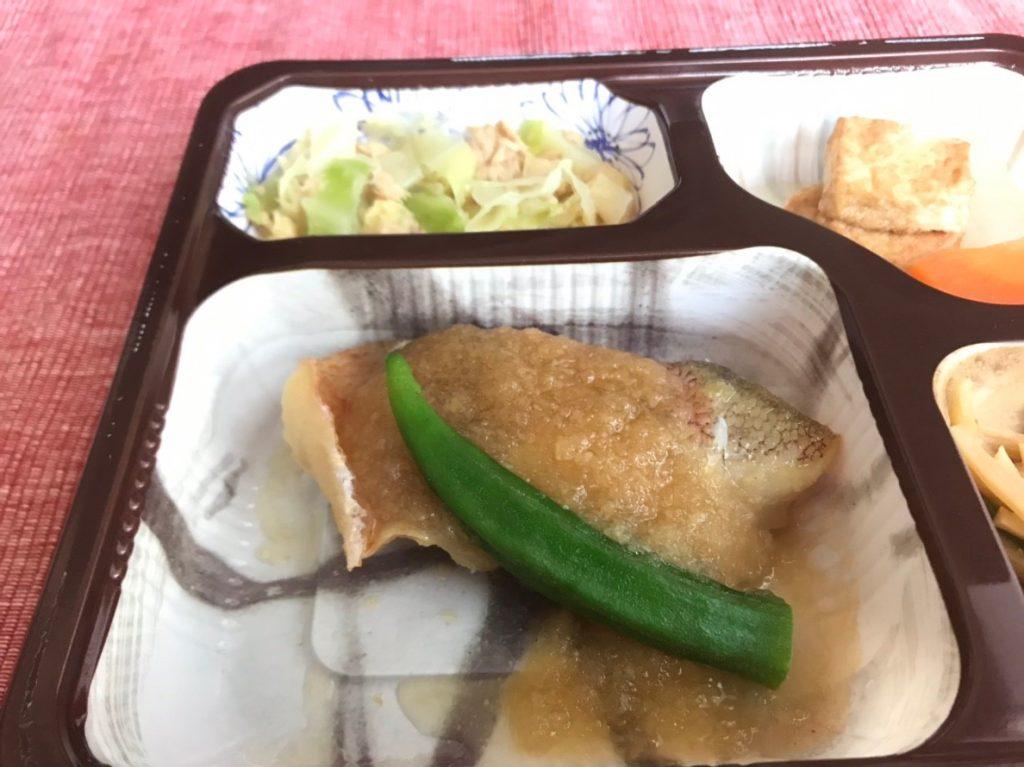 赤魚のおろし煮2