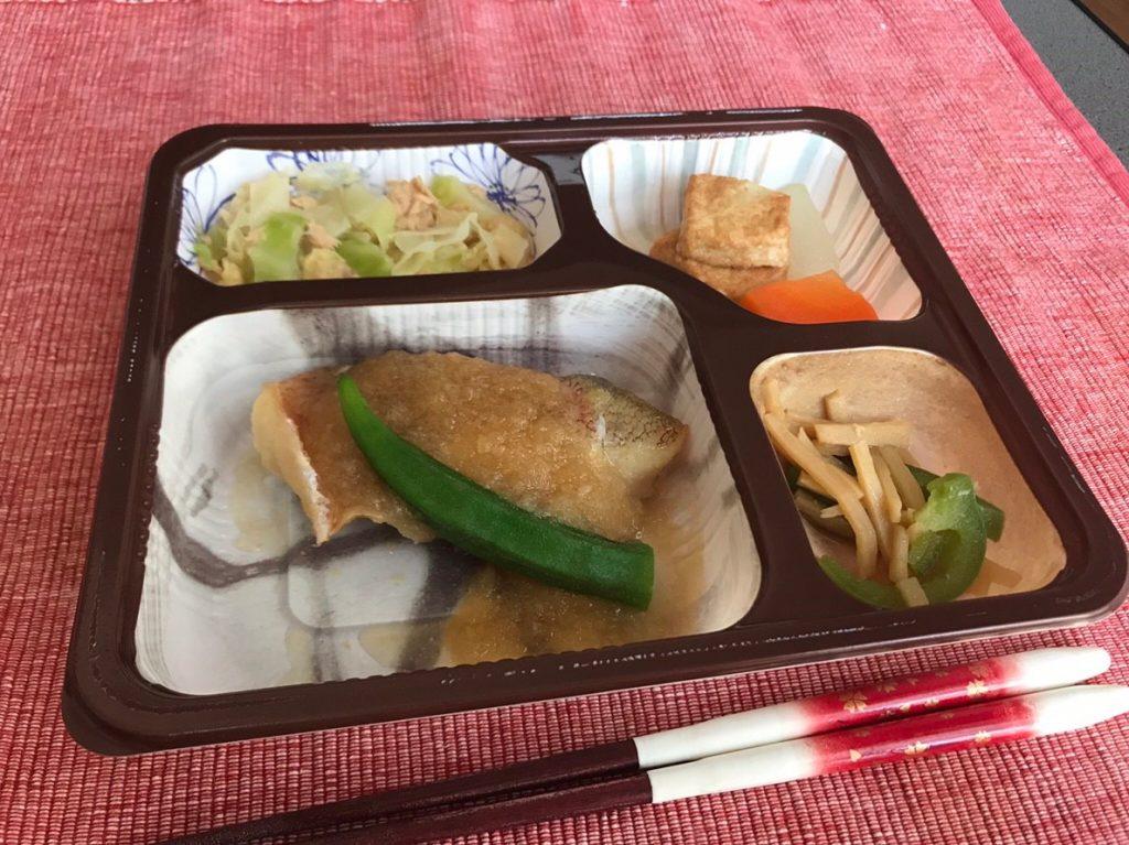 赤魚おろし煮調理済1