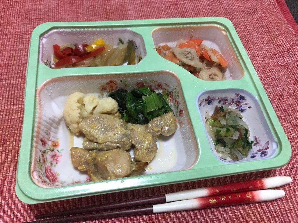 鶏肉の西京焼き調理済み6