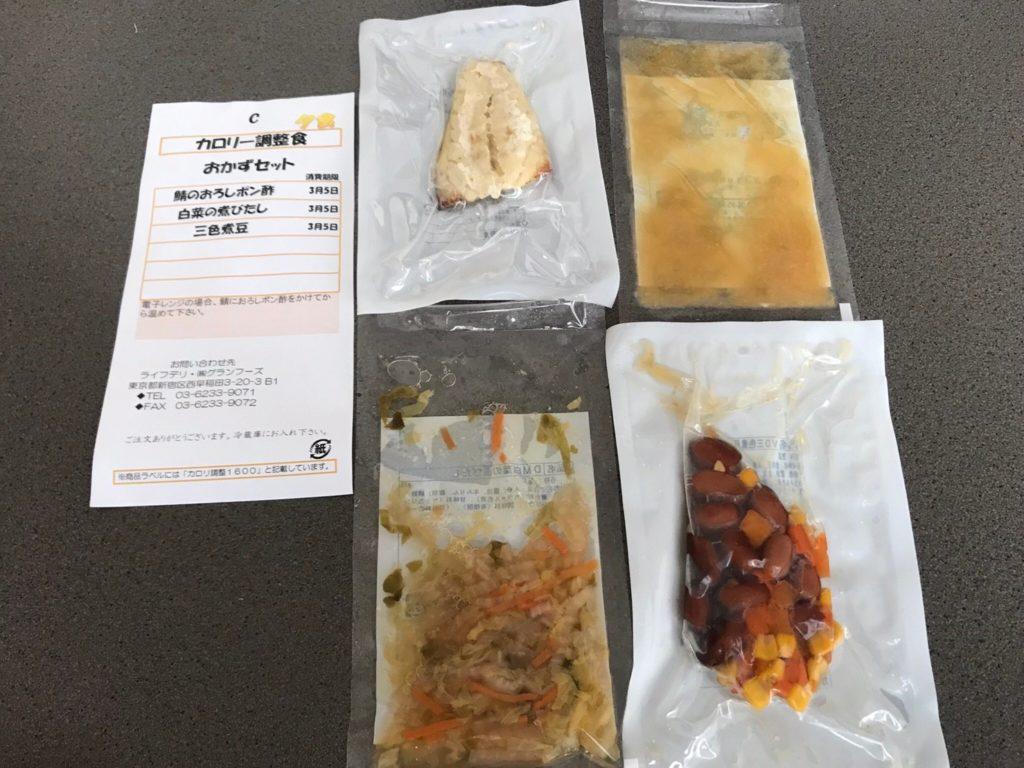 鯖のおろしポン酢パッケージ