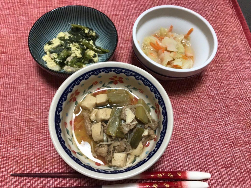肉豆腐調理済